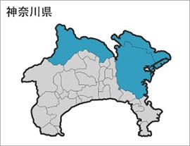 神奈川県 格安処分対象エリア