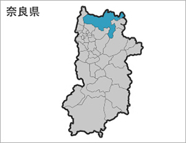 奈良県 格安処分対象エリア